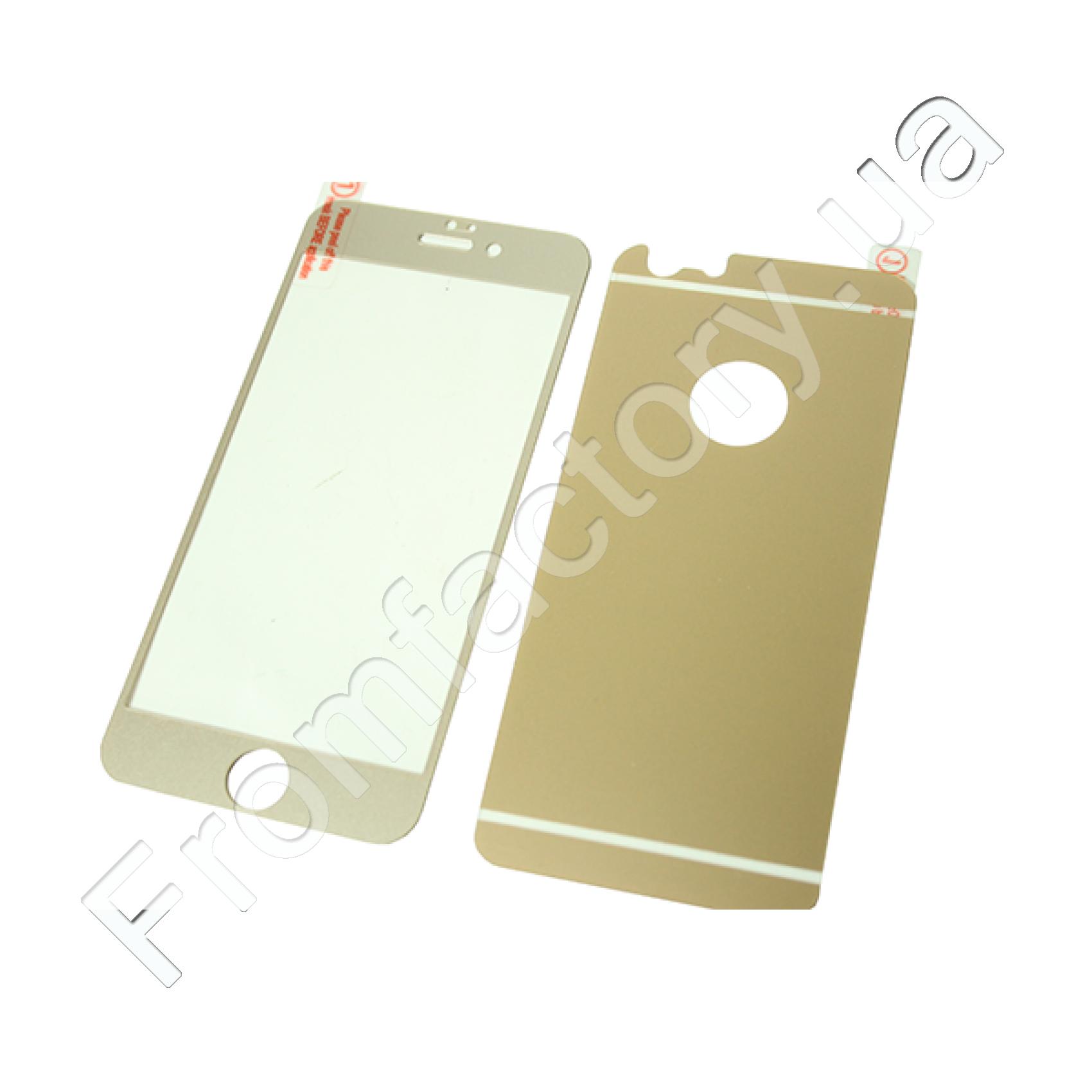 Стекло защитное цветное  2-х стор. IPhone 6/6s (Золото)