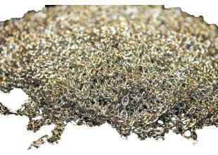 Цепочка металлическая 100см/Ø2мм (серебро)