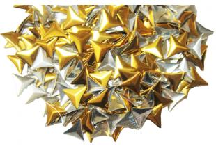 Пайетки металлические золотистые на термооснове (звезда) 100шт /10мм