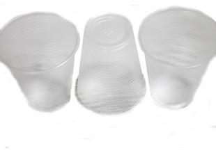 Стакан пластиковый одноразовый 110мл (набор 10шт.) 8смх7см