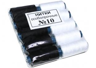 Нитки №10 (5шт. черные + 5шт. белые)
