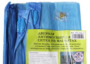 Антимоскитная сетка (шторка) на магнитах с декоративной накладкой 100х210см