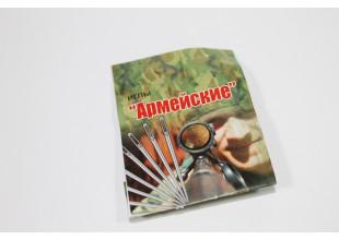 Иголки для шитья вручную «Армейские» (10 игл/37мм)