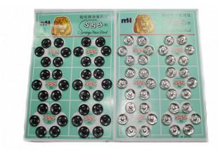 Кнопки пришивные металлические № 1 (36шт/9мм)