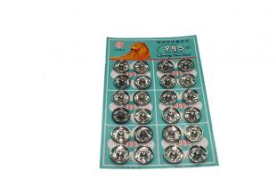 Кнопки пришивные металлические № 3 (20шт/13мм)